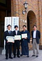 22MAR2012 理学研究院学位授与式2012 @北大
