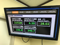 04OCT2017 22万アンペア =28 T@東北大学金属材料研究所 強磁場施設