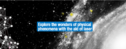 Explore the wonders of physical phenomena with the aid of laser