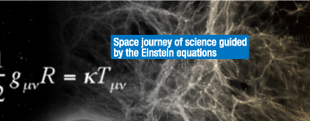 Space journey of science guided by the Einstein equations