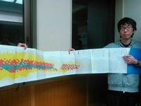 研究室紹介fig.2のサムネール画像